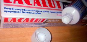 Зубные пасты Лакалют и отзывы об их применении