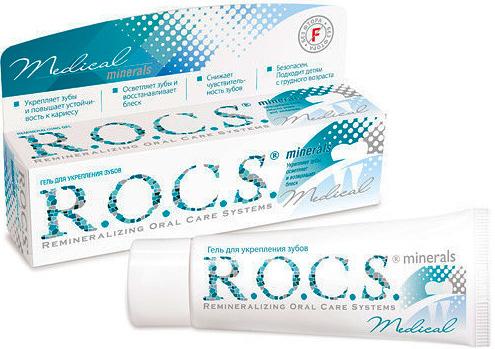 Реминерализующий гель ROCS Medical Minerals