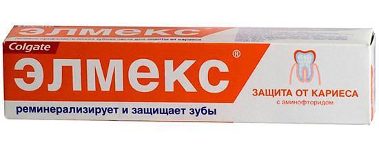 Фторсодержащая паста Элмекс