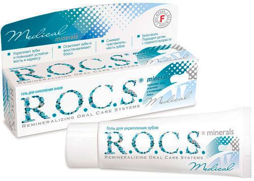 Реминерализующий гель для укрепления зубов ROCS Medical Minerals