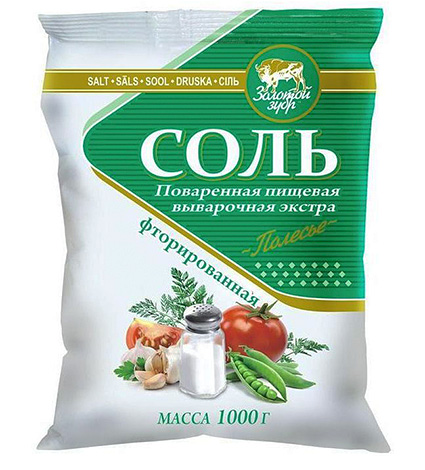 Фторированная соль