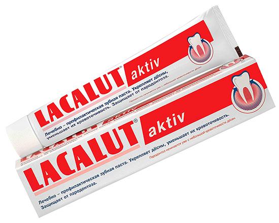 Lacalut Aktiv особенно полезна для десен
