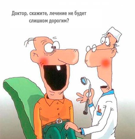 Цена за лечение кариеса цемента слагается из многих составляющих, в том числе она определяется и тем, насколько сильно разрушен зуб.