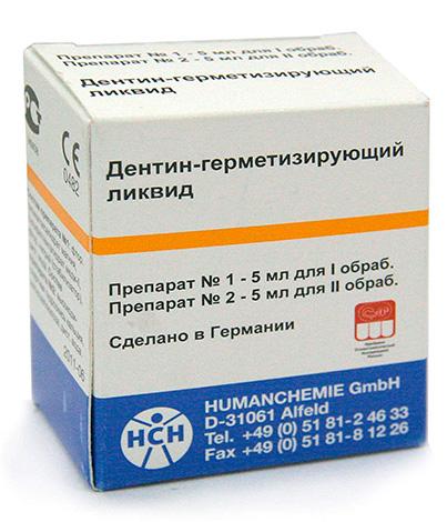 Дентин-герметизирующий ликвид