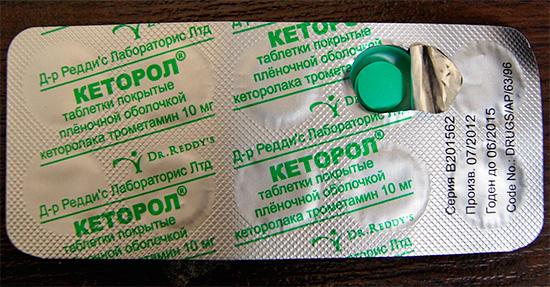 Действие таблетки начинается примерно через 30 минут после ее приема.