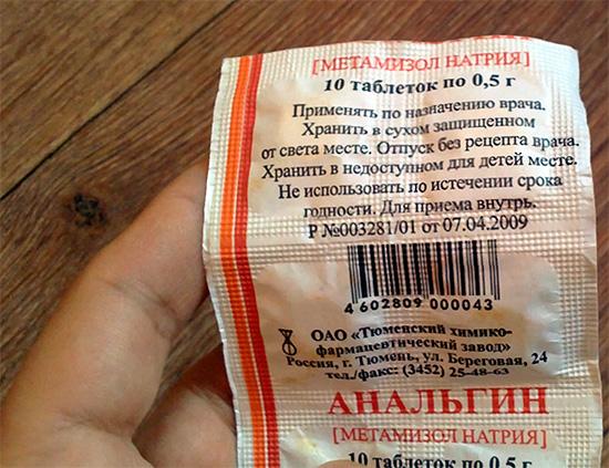 Следует учитывать, что анальгин запрещен к использованию во многих странах.