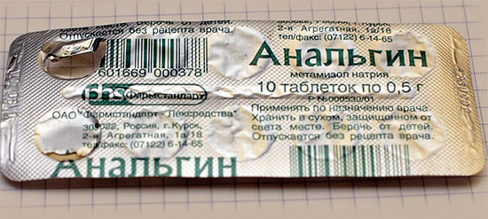 Дозировка препарата определяется прежде всего возрастом человека.