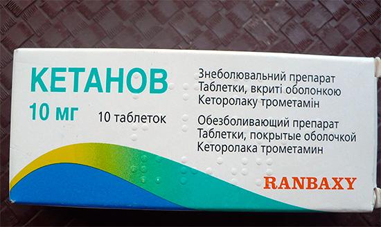 Обезболивающий препарат Кетанов (в таблетках)
