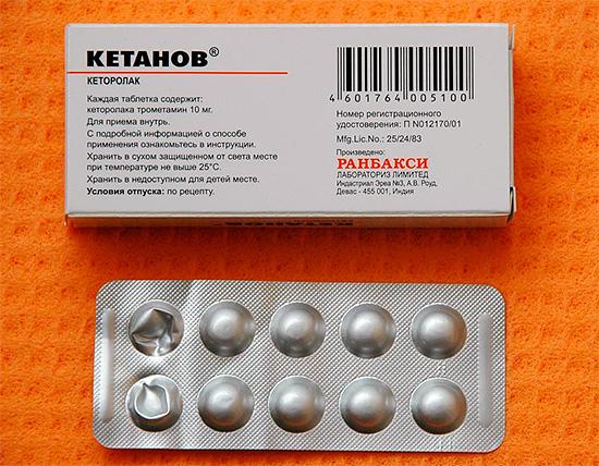 Мощное обезболивающее средство Кетанов