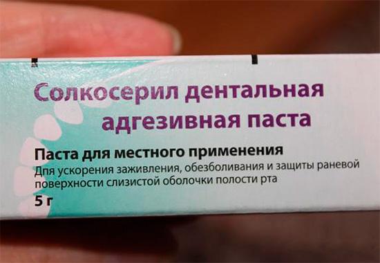 Дентальная адгезивная паста Солкосерил ускоряет заживление раневой поверхности слизистой оболочки полости рта.
