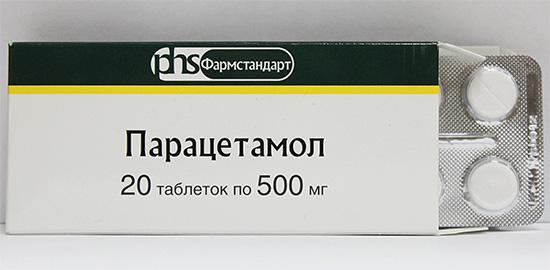 Парацетамол - достаточно эффективно снимает легкую зубную боль, а также является жаропонижающим средством.