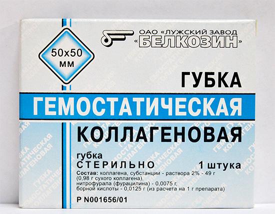 Гемостатическая губка