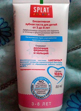 Биоактивная паста для детей от 3 до 8 лет - в состав ее входят молочные ферменты и кальций.