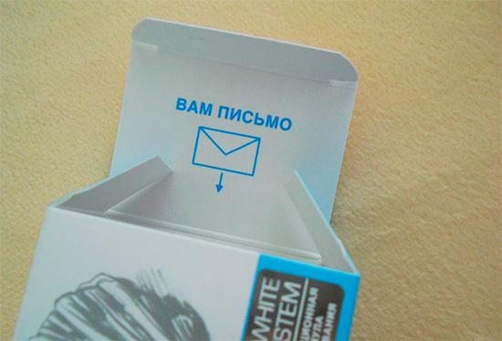 В каждой коробке с зубной пастой Сплат имеется письмо от генерального директора компании - Евгения Демина
