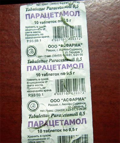Парацетамол тоже способен неплохо снимать зубную боль.