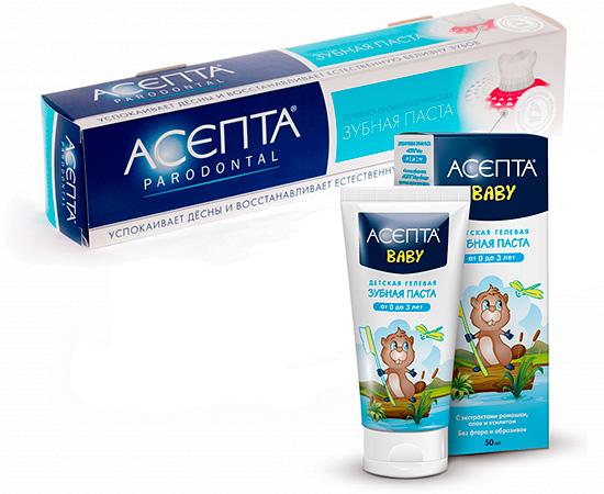 Знакомимся со свойствами и компонентным составом зубных паст Асепта...