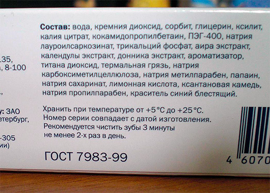 Компонентный состав зубной пасты Асепта Сенситив