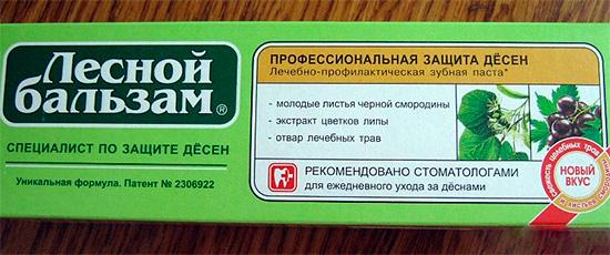 Лесной Бальзам Профессиональная Защита десен