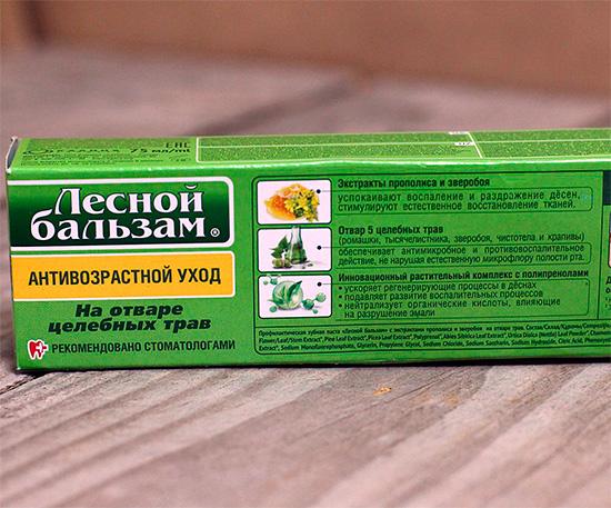 Эта паста помогает эффективно бороться с оголением шейки зуба и в целом укрепляет десны.