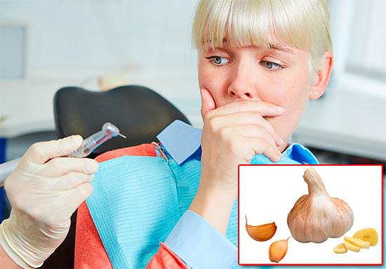 Сколько бы вы не пытались снять зубную боль чесноком, не забудьте все-таки записаться к стоматологу на прием.