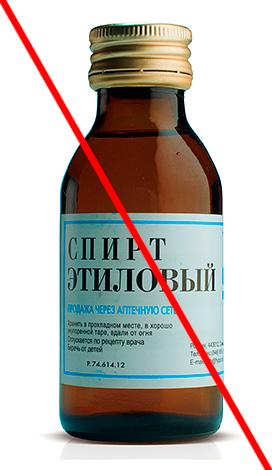 А вот полоскать рот спиртом после удаления зуба категорически не рекомендуется...