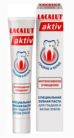 Для усиленного очищения зубов подойдет Лакалют Актив Интенсивное очищение.