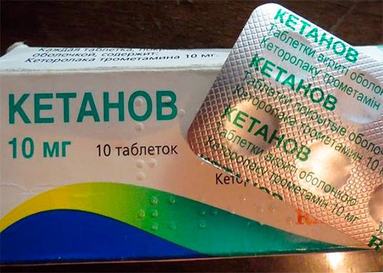 Таблетки Кетанов являются весьма мощным средством, и позволяют избавиться даже от сильной зубной боли.