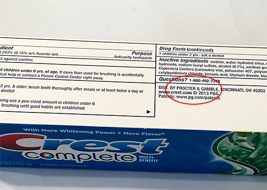 Соответствующую запись можно найти и на упаковке с зубной пастой...
