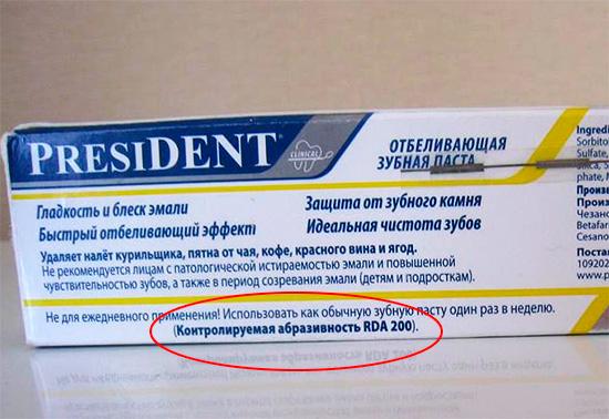 Контролируемая абразивность RDA зубной пасты President White Plus составляет 200 единиц.
