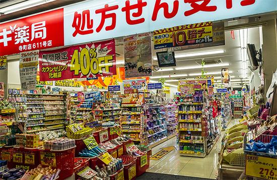 Ассортимент зубных паст в самой Японии весьма велик (на фотографии показана аптека).
