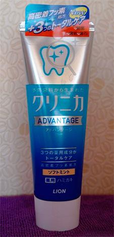 Японская зубная паста Lion Clinica Soft Mint