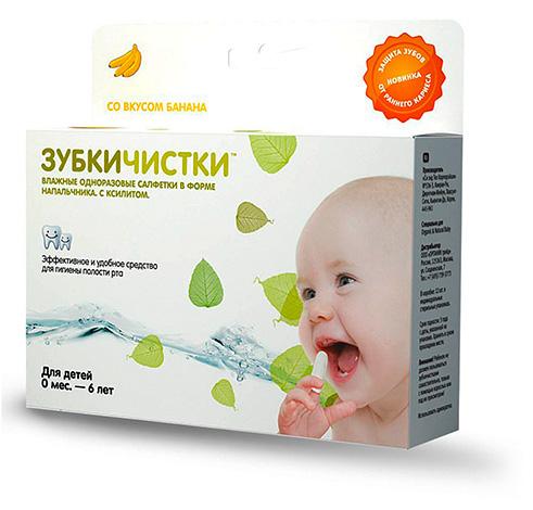 Зубкичистки - одноразовые салфетки в форме напальчника для чистки зубов у детей.