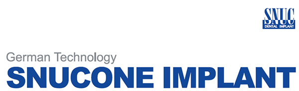 Дентальные импланты Snucone производятся в Южной Корее по немецким технологиям.